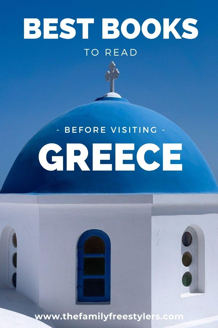 best books to read before going to greece